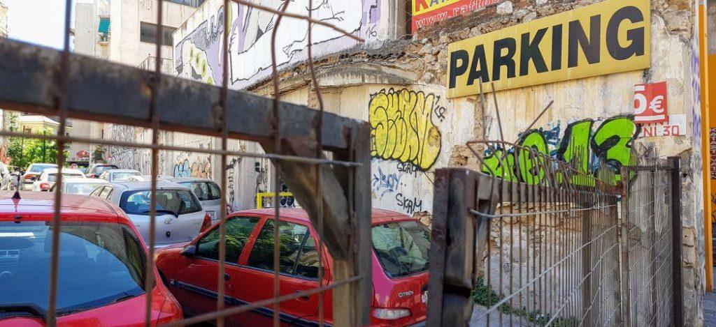 Parking Athene